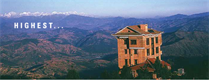 Fort Resort Hotel, Nepal